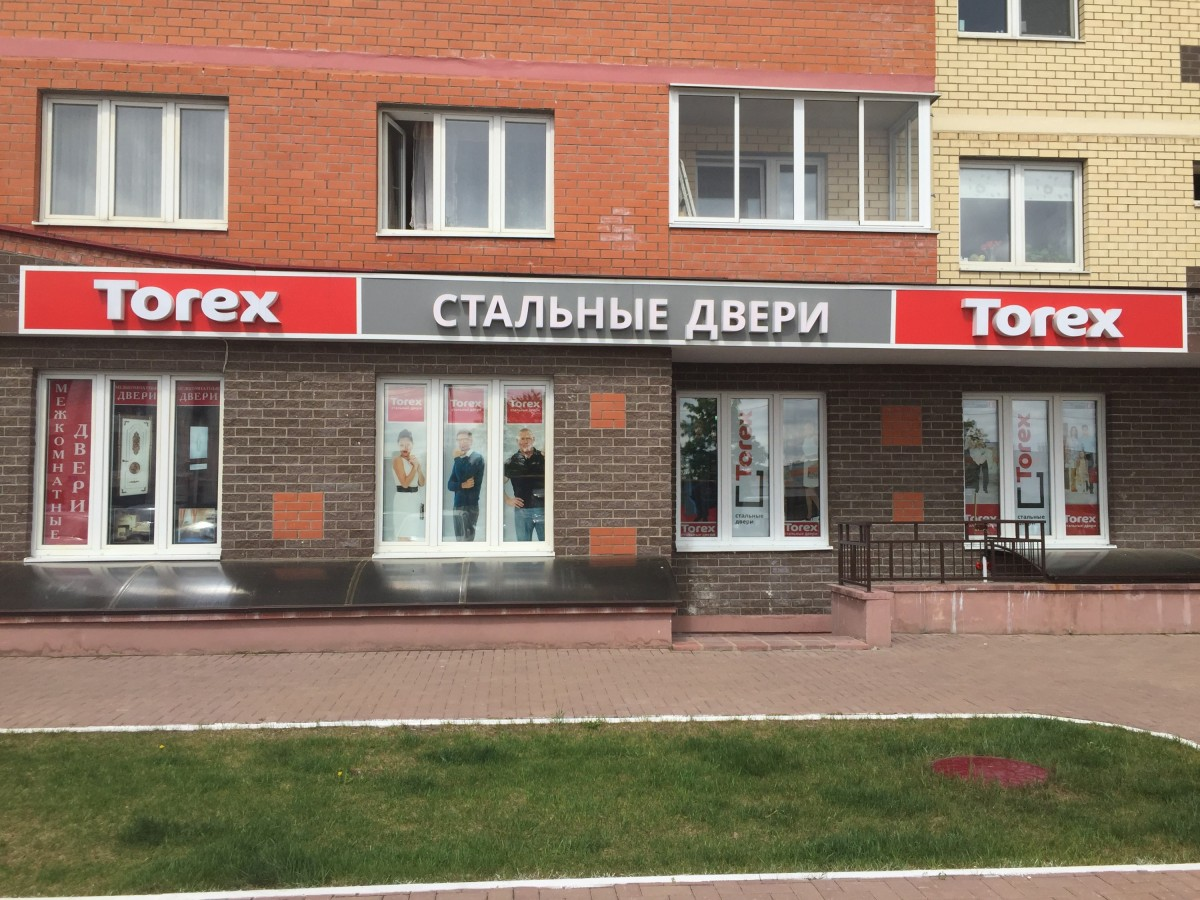 Магазин двери Torex