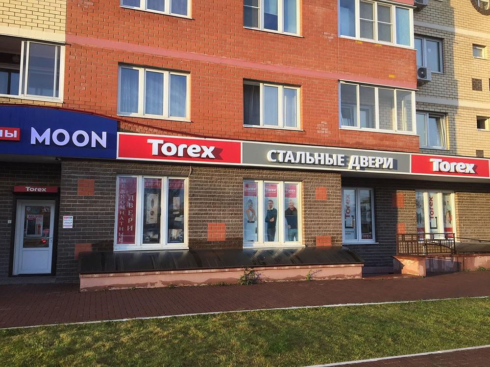 Стальные двери Torex в городе Королев