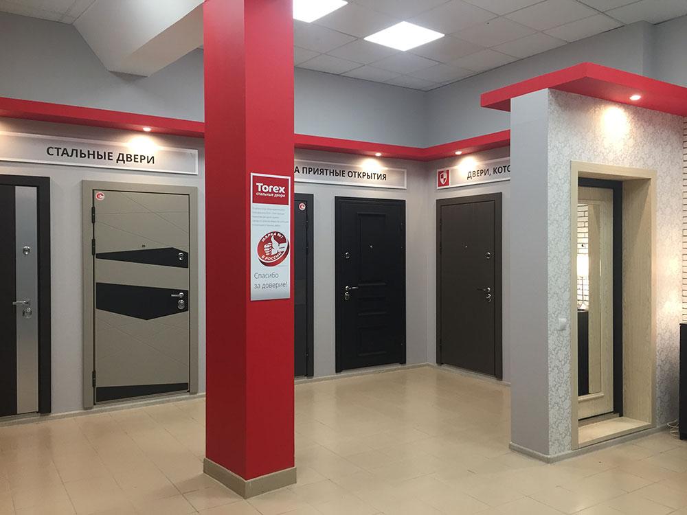 Торекс Двери Адреса Магазинов В Москве